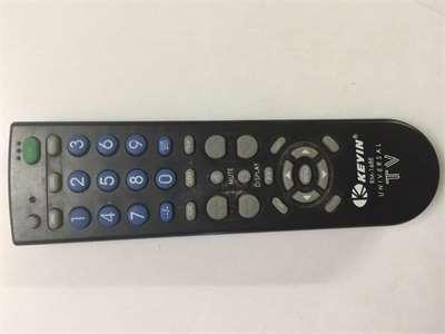 Keyin Remote codes